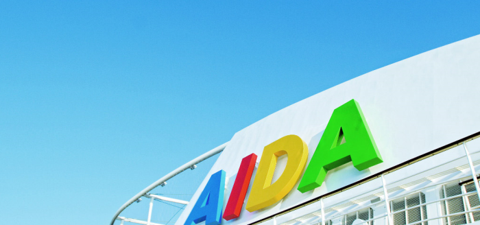 aida-schiff-logo