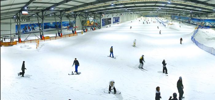Skihalle SNOW DOME travador