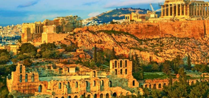 Akropolis Athen HRS Deals