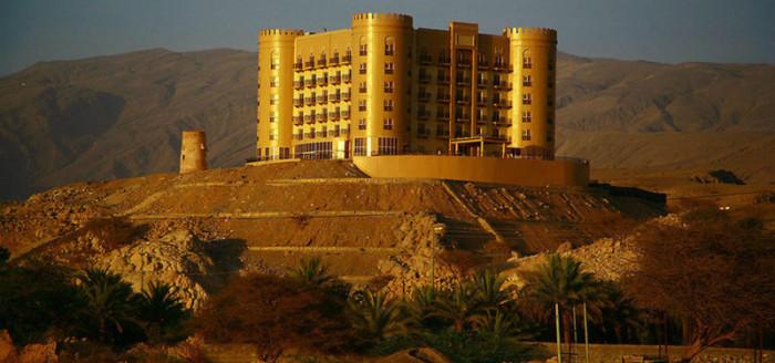 Golden Tulip Ras Al Khaimah