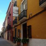 arthotel chamarel eingang denia